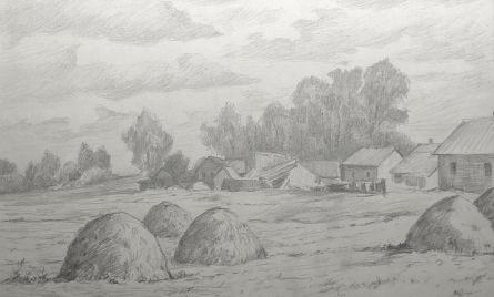 Деревня Мясницы