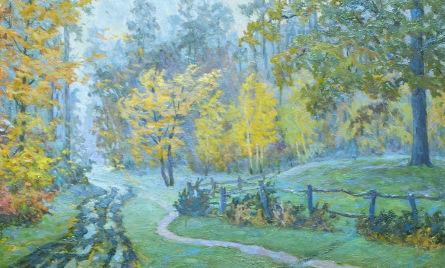 Осеннее ненастье