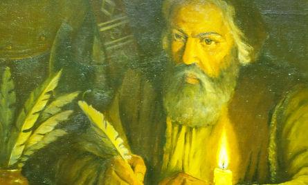 Автор «Слова о полку Игореве»